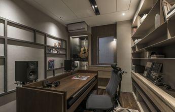 110平米四室两厅现代简约风格影音室效果图