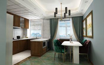 130平米四美式风格厨房装修案例