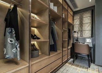 140平米三室两厅美式风格衣帽间图