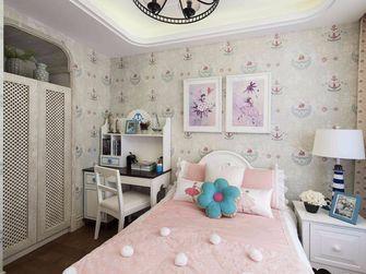 100平米三室一厅地中海风格儿童房装修图片大全