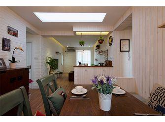 60平米一室一厅地中海风格餐厅装修案例