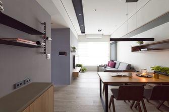 130平米现代简约风格餐厅图片