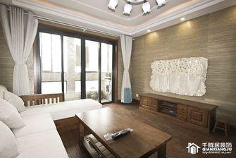 90平米三室两厅东南亚风格客厅装修效果图