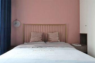 60平米复式宜家风格卧室效果图
