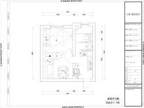 30平米超小户型现代简约风格其他区域装修案例