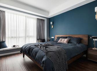 110平米三室两厅美式风格卧室图