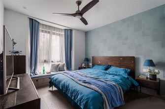 110平米混搭风格卧室效果图