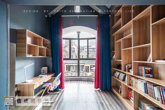 140平米四室两厅英伦风格儿童房设计图