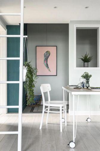 90平米三室一厅现代简约风格餐厅装修效果图