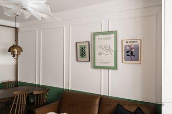 50平米小户型法式风格客厅装修案例