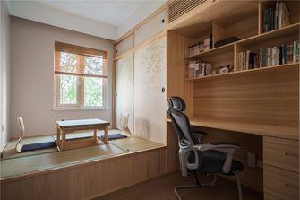 120平米三日式风格书房图片大全