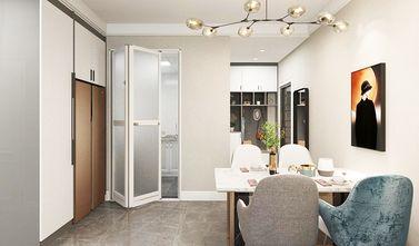 130平米三室一厅现代简约风格餐厅图