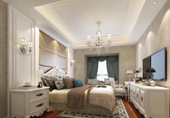 130平米四新古典风格卧室装修效果图