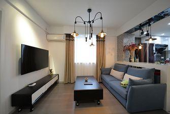 60平米一室一厅现代简约风格客厅欣赏图