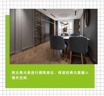 90平米中式风格餐厅图片