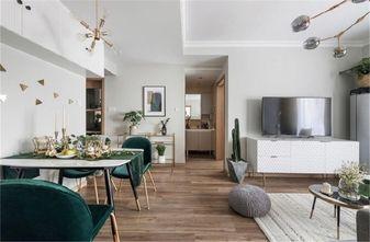 70平米公寓欧式风格客厅图片
