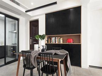 110平米三室一厅宜家风格其他区域欣赏图