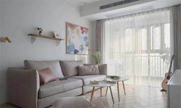 80平米北欧风格客厅图片