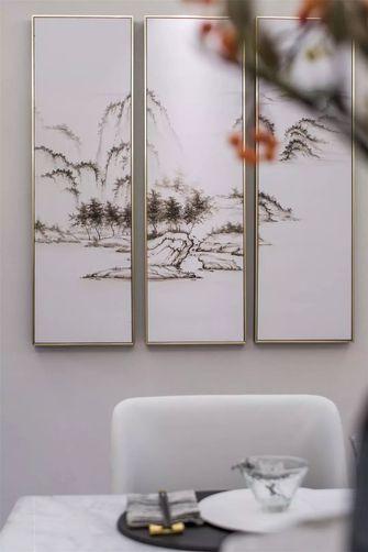 90平米三室一厅中式风格餐厅装修图片大全