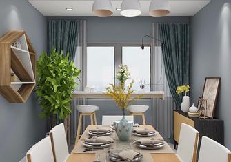 120平米三室一厅北欧风格餐厅效果图