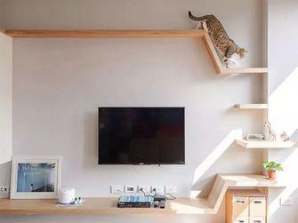 30平米以下超小户型混搭风格客厅欣赏图