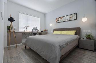 60平米公寓混搭风格卧室效果图