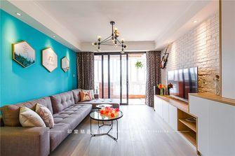 130平米三室两厅宜家风格客厅欣赏图