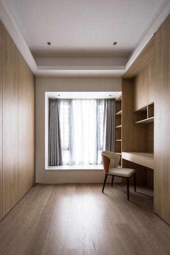 140平米四其他风格书房设计图