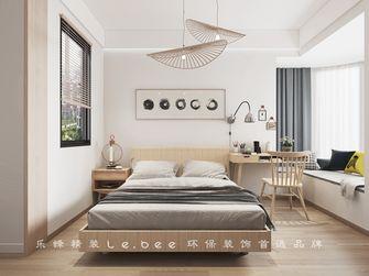 130平米三日式风格卧室效果图