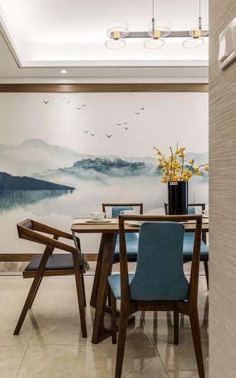 20万以上130平米三室两厅其他风格餐厅设计图