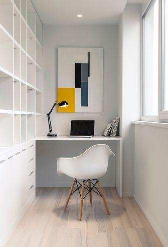 140平米三宜家风格书房设计图