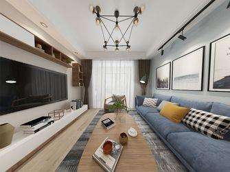 110平米三室两厅北欧风格客厅效果图