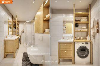 经济型50平米公寓北欧风格卫生间设计图
