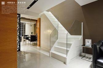 120平米复式现代简约风格楼梯间装修图片大全