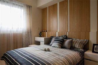 50平米现代简约风格卧室效果图