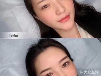 尔素半永久纹绣纹眉连锁品牌(龙首原店)