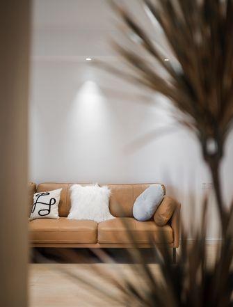 140平米三室两厅日式风格客厅装修效果图