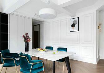 130平米四室两厅北欧风格餐厅装修效果图