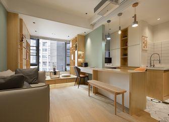 40平米小户型宜家风格餐厅设计图