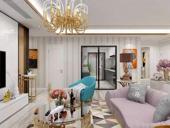 100平米三室一厅现代简约风格客厅图