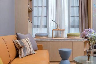 70平米一居室混搭风格客厅效果图