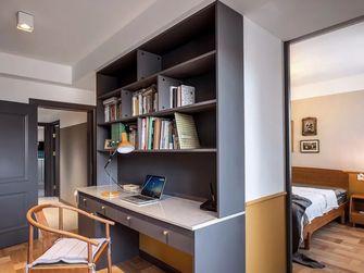140平米四室一厅中式风格书房效果图