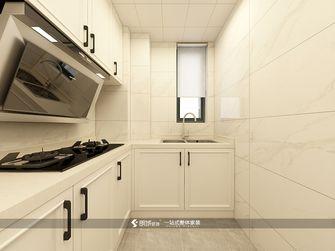 110平米三室一厅美式风格厨房装修图片大全