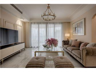 130平米三室两厅美式风格客厅图片大全