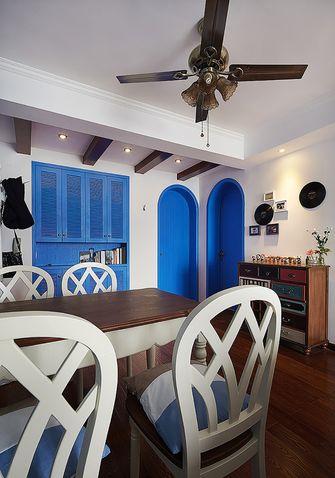 90平米地中海风格餐厅图片