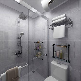 50平米公寓北欧风格卫生间效果图