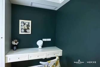 130平米四室两厅混搭风格梳妆台设计图