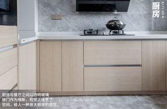 130平米三室两厅其他风格厨房欣赏图