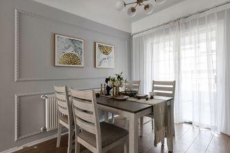 130平米四室两厅美式风格餐厅图片
