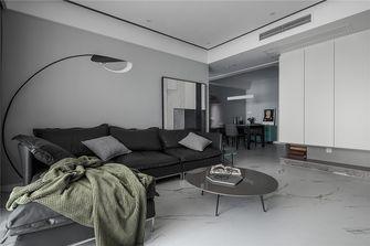 120平米四室两厅现代简约风格客厅装修图片大全